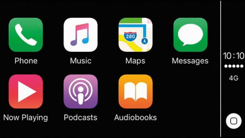 apple carplay suzuki